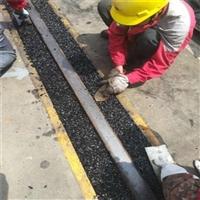 北京道路修补材料 平谷冷补料现货