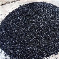 北京道路修补材料 平谷沥青冷补料现货