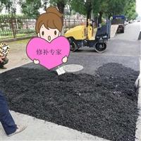 北京道路修补材料 延庆沥青冷补料供应