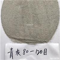 河北彩砂厂家 亿田10-20目鸡血红彩砂彩砂报价