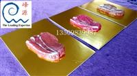 3618SF牛肉真空包装 肉类真空贴体包装 冷冻肉类真空贴体包装
