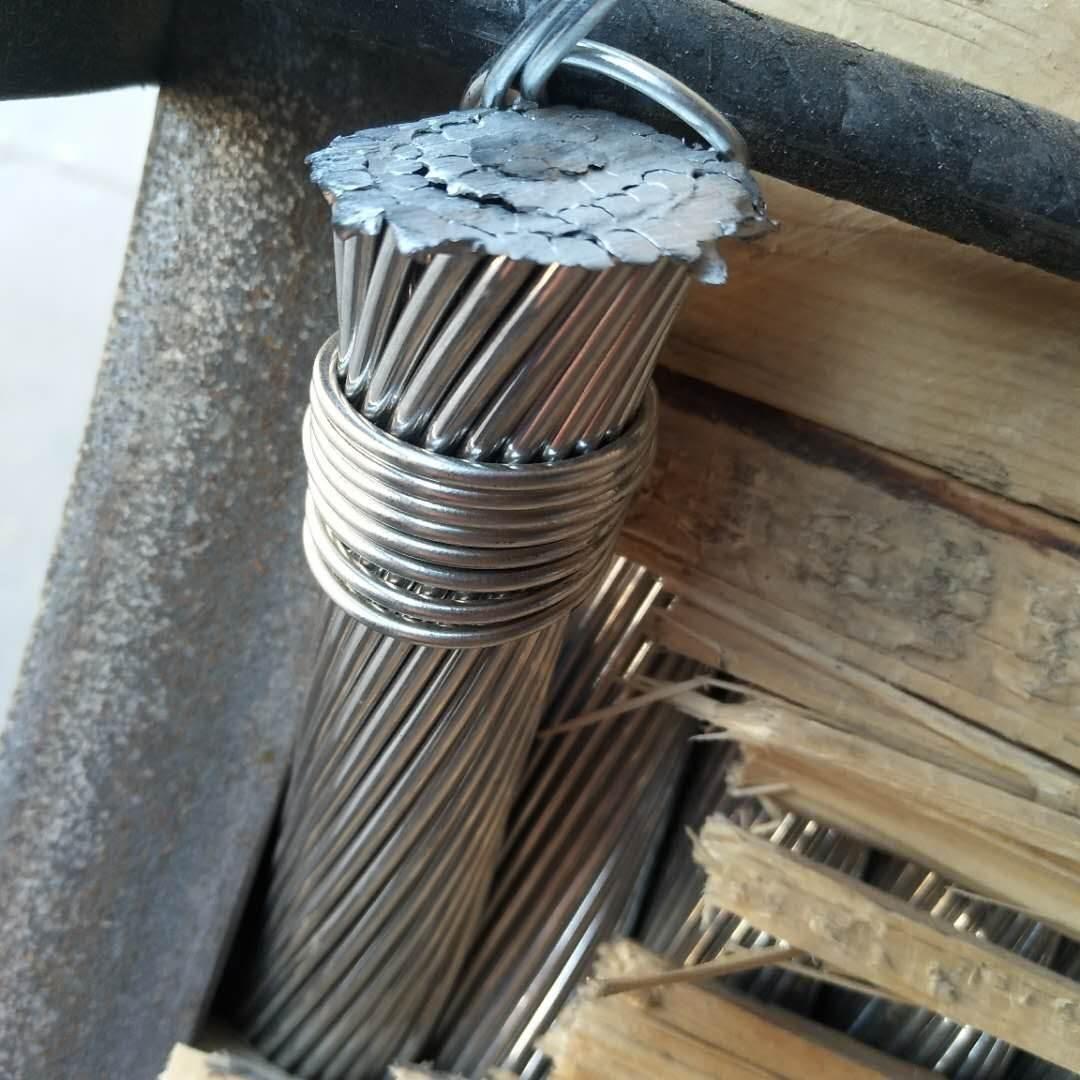 铝合金芯铝绞线厂家直销JL/LHA1-210-220 河北大征线缆