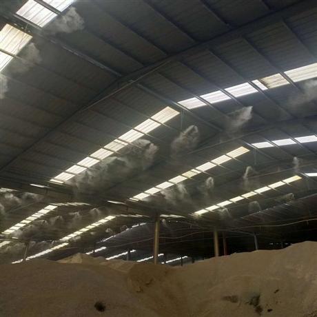 商丘煤厂水雾降尘系统工作原理