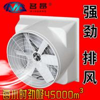 大车间降温300平方米降温设备边墙式排风机安装