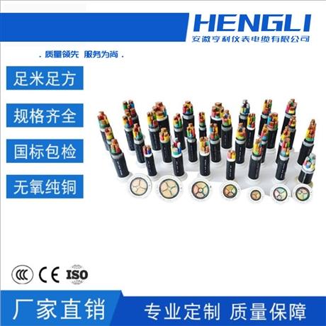 阻燃控制电缆ZR-KHF4VP防爆护套1.4mm