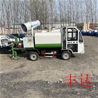 深圳电动洒水 喷雾器供应商