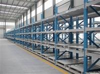 買層板貨架優選BG真人和AG真人廠家 製造經驗工藝精湛 操作方便規格齊全