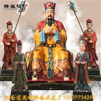 玉皇大帝神像王母娘娘神像 道教玉皇爺神像圖片 玉皇老爺神像
