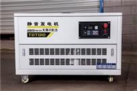 15千瓦汽油发电机货运车载