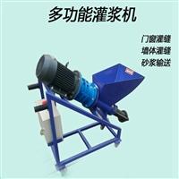 青海玉树 自动灌浆多功能灌浆机 多功能灌浆机视频