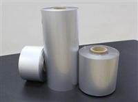 回收进口铝塑膜哪家高