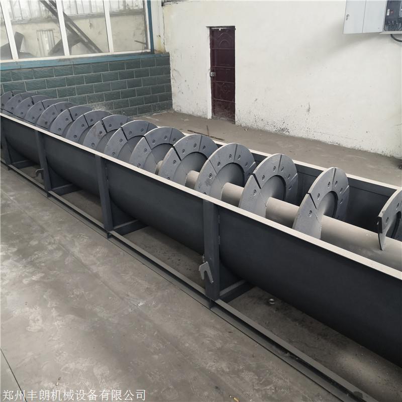 1500型高偃式螺旋分级机 岩铅矿洗石机 石英砂洗砂机