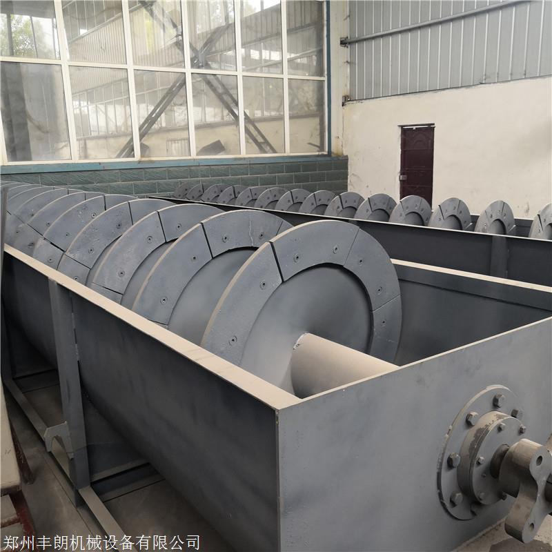 150型高偃式螺旋洗砂机 铜矿石洗石机 山砂洗砂机