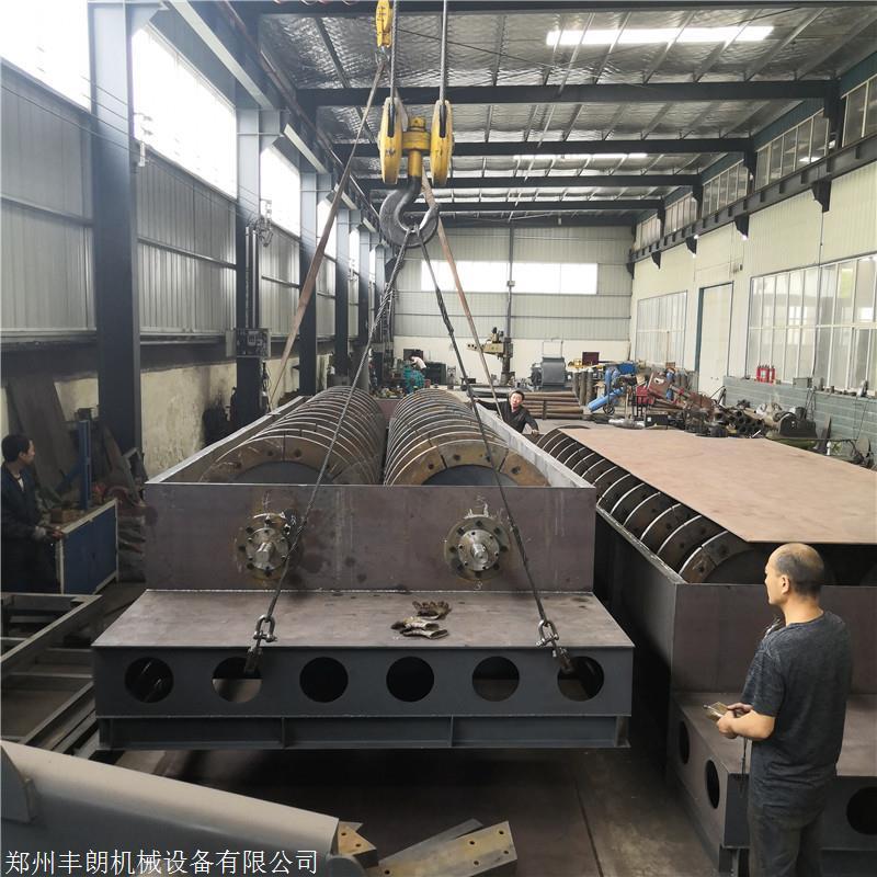 920型高偃式螺旋洗砂机 耐火材料洗石机 钢砂洗砂机