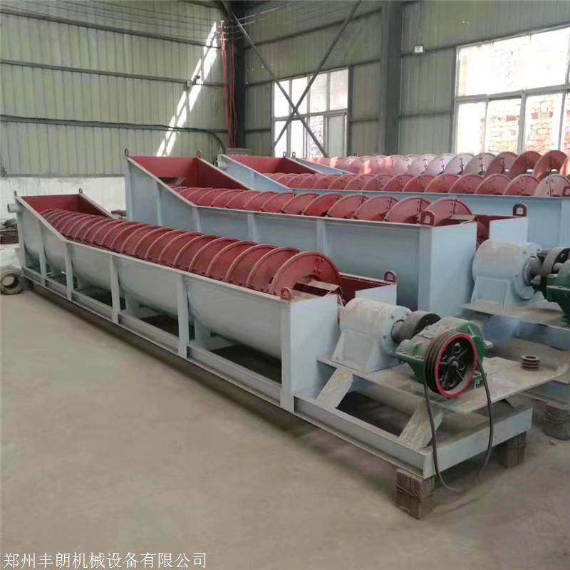 920型高偃式螺旋分级机 锰矿洗石机 石英石洗砂机