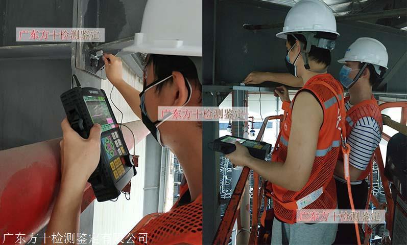 楼房可靠性检测鉴定,番禺区房屋检测站联系电话
