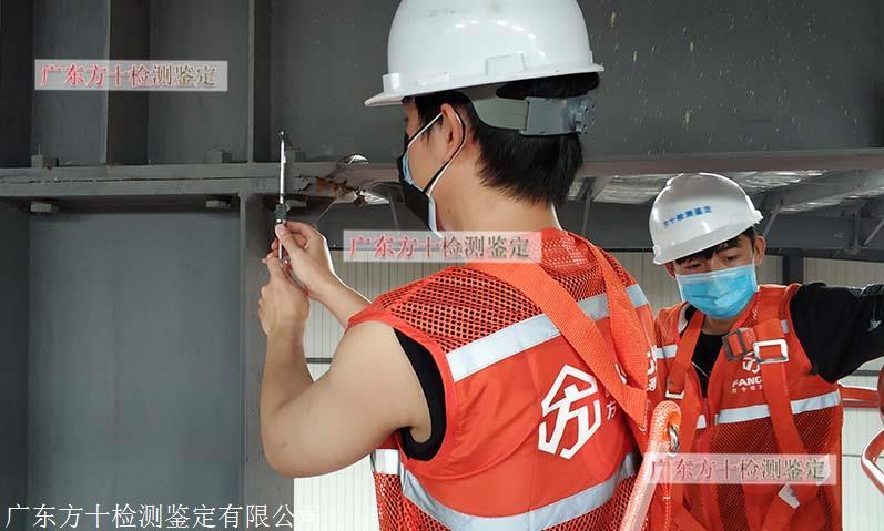 房屋质量检测鉴定 广州市房屋鉴定费用收取标准