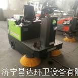 小型电动扫地车小型扫地车价格