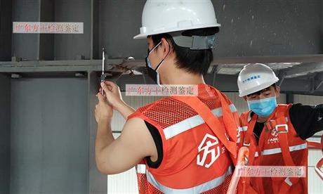 钢结构检测鉴定,三亚市钢结构无损检测鉴定所