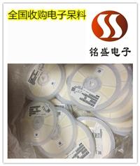 哈尔滨收购电子物料  电感连接器回收