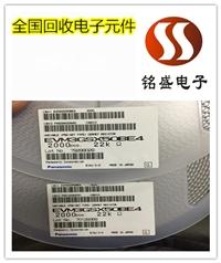大连收购电子物料  电感连接器回收