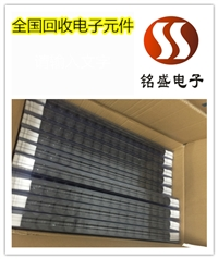 长沙收购电子物料  电感连接器回收
