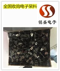 沈阳收购电子物料  电感连接器回收