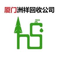 漳州二手造纸设备回收商