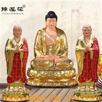 三世佛佛像 释迦牟尼佛左右胁侍菩萨佛像 大雄宝殿三尊佛像供应