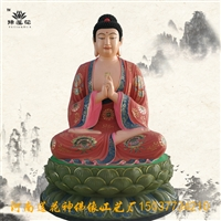 毗卢遮那佛佛像图片 金刚界大日如来佛像 五智如来佛像批发生产