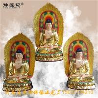 五智如来佛像图片 金刚台阿弥陀佛祖佛像 背光如来佛祖佛像厂家