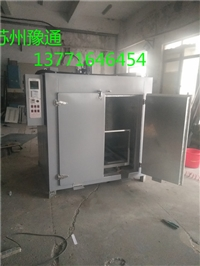 铁件高温预热烘箱-金属模具干燥箱-工件预热炉