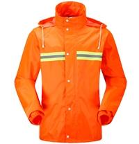环卫徒步雨披分体反光工作雨衣