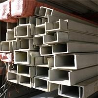 昆明麗江槽鋼廠家一噸錢  槽鋼現在價錢