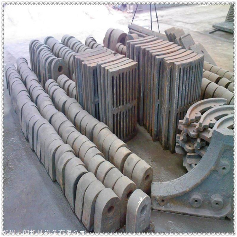批发生产 高锰钢衬板 碎石机衬板 箱式破碎机锤头