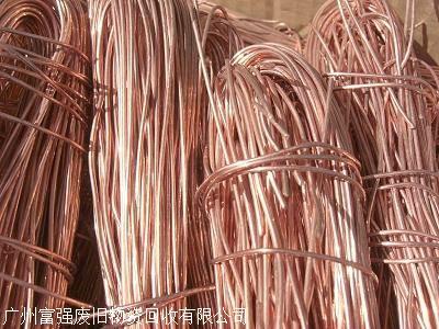 广州越秀区废铜回收公司报价