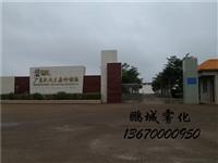 广东沃尔多原种猪场喷雾降温工程