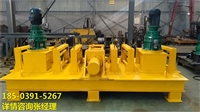 WGJ-300型钢弯曲机生产厂家