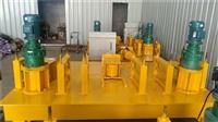 WGJ-250工字钢弯拱机生产厂家