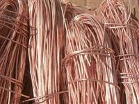 南沙区废铜回收 南沙区今日废铜回收价格
