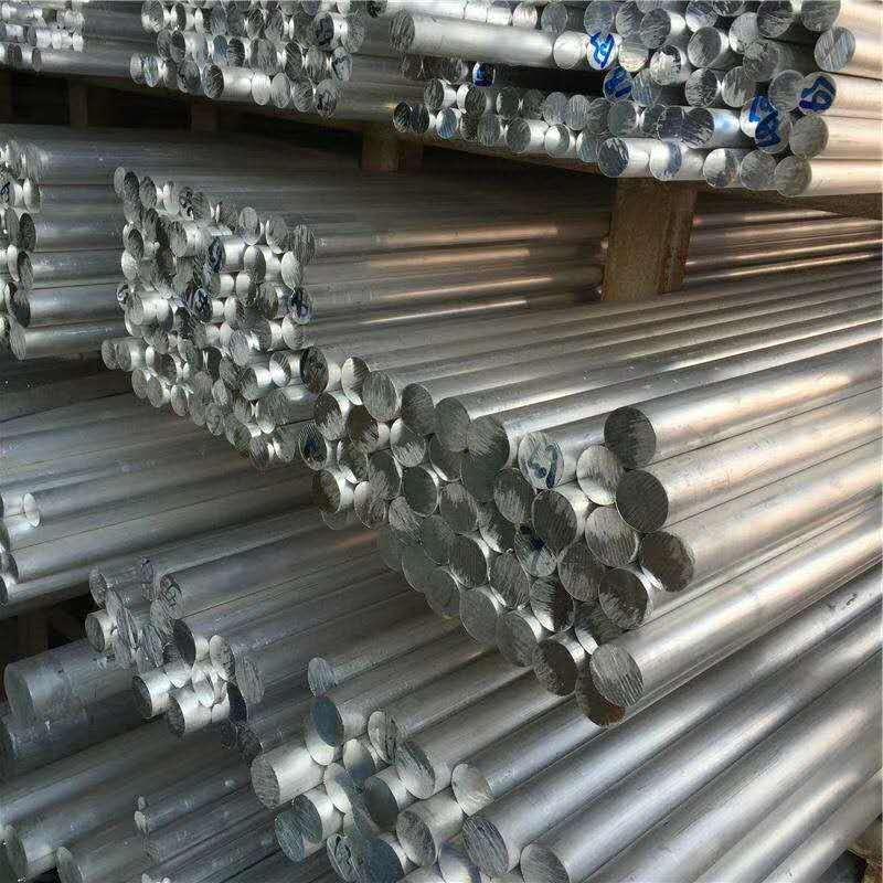 6061铝板 6061铝棒 铝排