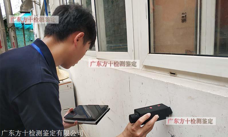 长安镇房屋安全性检测鉴定,建筑安全监测机构