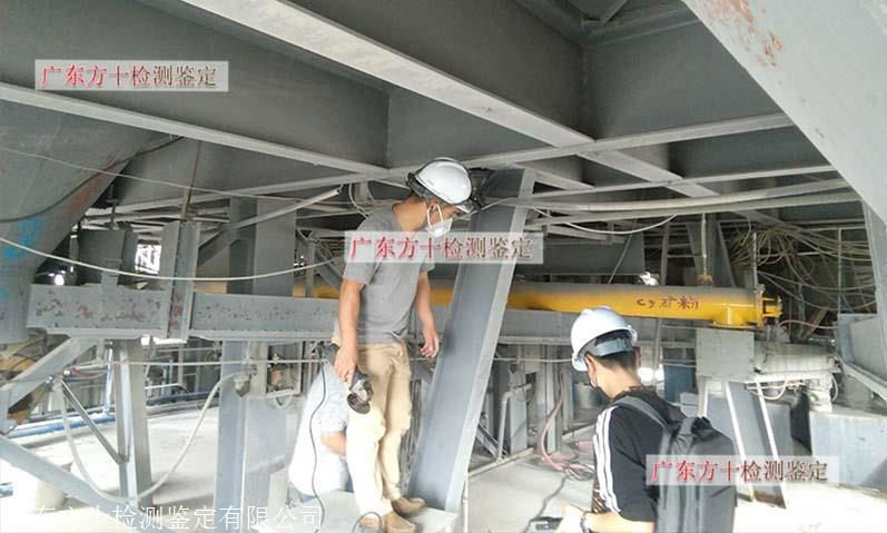 广州从化区房屋结构检测公司
