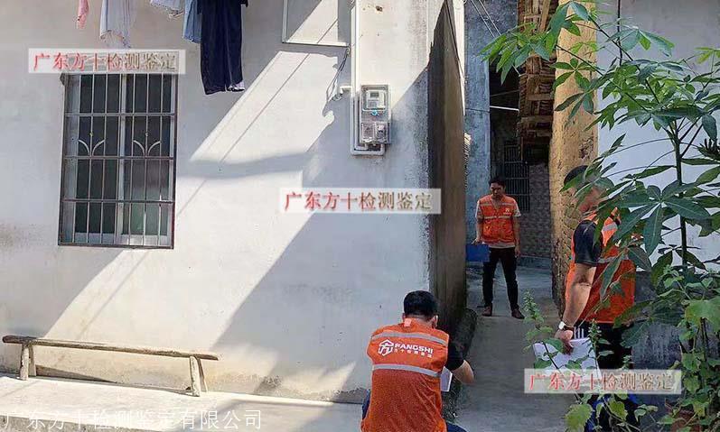 深圳南山房屋安全检测报告