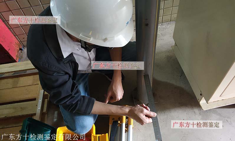 广州增城区房屋检测加固