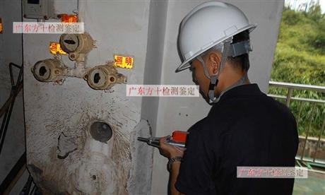 南海区房屋安全性检测鉴定,房屋检测站