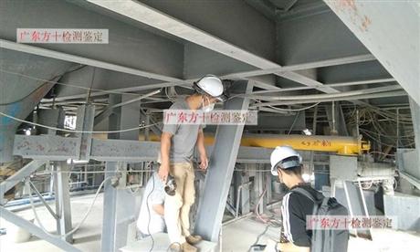 海珠区第三方质量检测鉴定,住房质量安全检测中心