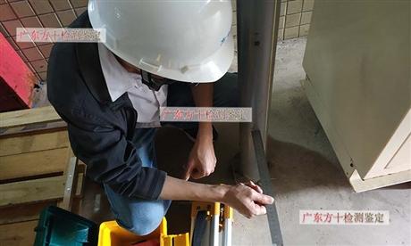 增城区房屋安全性检测鉴定,厂房鉴定机构