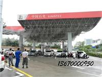 中国石化深圳罗湖加油站高压喷雾