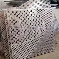 深圳 鋁單板沖孔外墻生產廠家